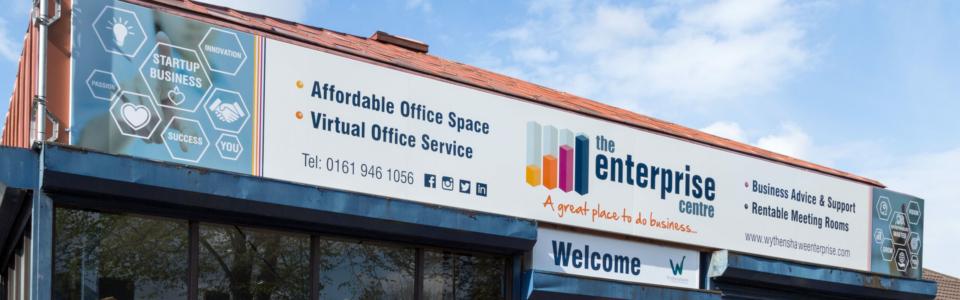 Enterprise Centre 1